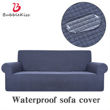 Чехол для дивана из мягкой ткани водонепроницаемый эластичный