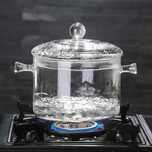 Термостойкий боросиликат стеклянный суповый горшок кастрюля прозрачная для приготовления супов вскипятить воду мгновенная лапша кашеварка кастрюля для бульонов