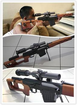 1 1 skala karabin snajperski SVD Gun broń palna broń DIY arkusz papier kartonowy zestaw modeli do składania ręcznie robiona zabawka puzzle tanie i dobre opinie Tektury Not a finished model 14Y Fantasy i sci-fi