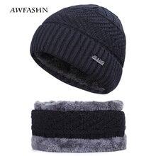 Зимняя шапка классическая мужская двухсекционная шапка шарф плюс бархатная утолщенная маска вязаный шарф Повседневный горох Мужская лыжная шапка шарф Рыбацкая шляпа