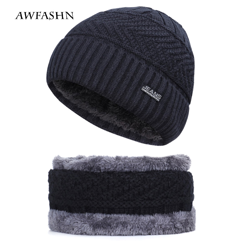 Winter Hat Classic Men's Two-Piece Hats Scarf Plus Velvet Thicken Mask Knit Scarf Casual Peas Men's Ski Hat Scarf  Fisherman Hat