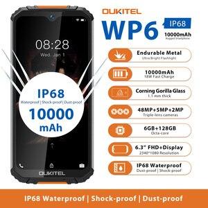 Смартфон OUKITEL WP6, прочный водонепроницаемый IP68, Восьмиядерный процессор MT6771T, 9 В/2 А, 10000 мАч, тройная камера 48 МП, 6 ГБ 128 ГБ, мобильный телефон