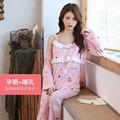 Пижама для беременных  хлопковая  с цветочным принтом