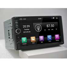"""2din android 9.0 radio samochodowe auto bluetooth double din odtwarzacz multimedialny uniwersalna nawigacja GPS 7 """"HD 1024*600 obsługa dotykowa dab"""