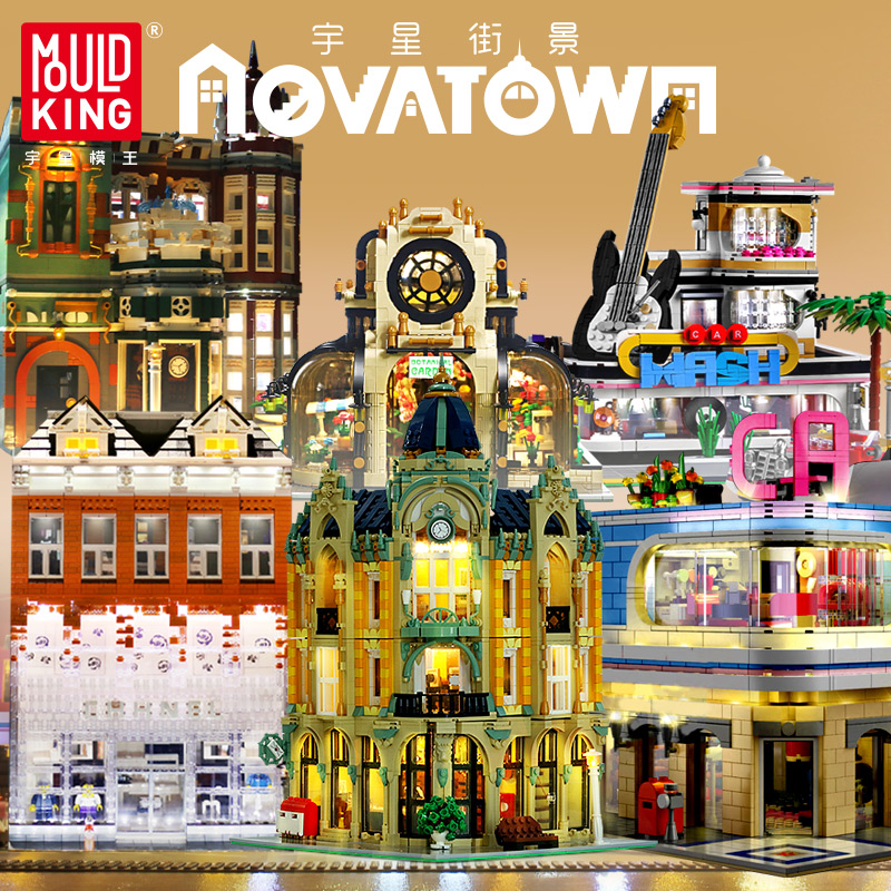 Mold King MOC street view building series model lighting antique collection and other building block toys Christmas gifts