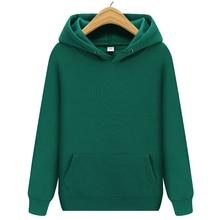 цена на Men Brand Hooded Hoodies Streetwear Hip Hop Mens Hoodies And Sweatshirts 2019 New Solid Red Black Gray Green White Purple