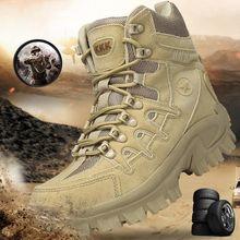 Мужские военные тактические ботинки для пустыни дышащие кожаные