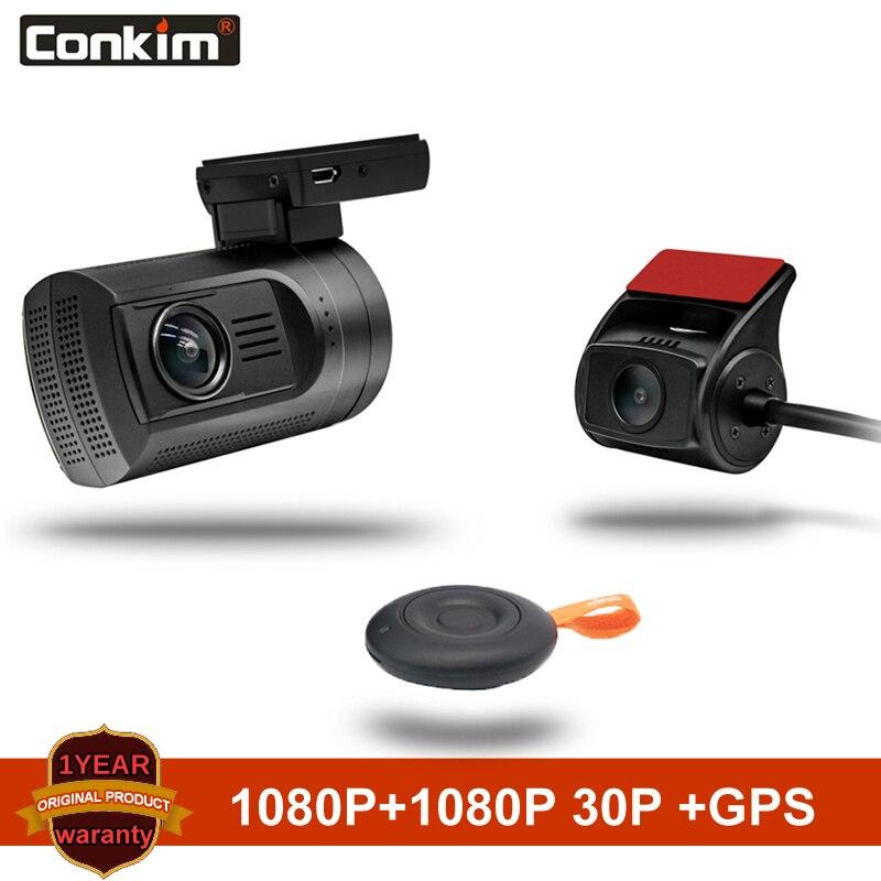 Xblitz Park View Ultra Dash Cam Dual Car Camera with Rear View Camera