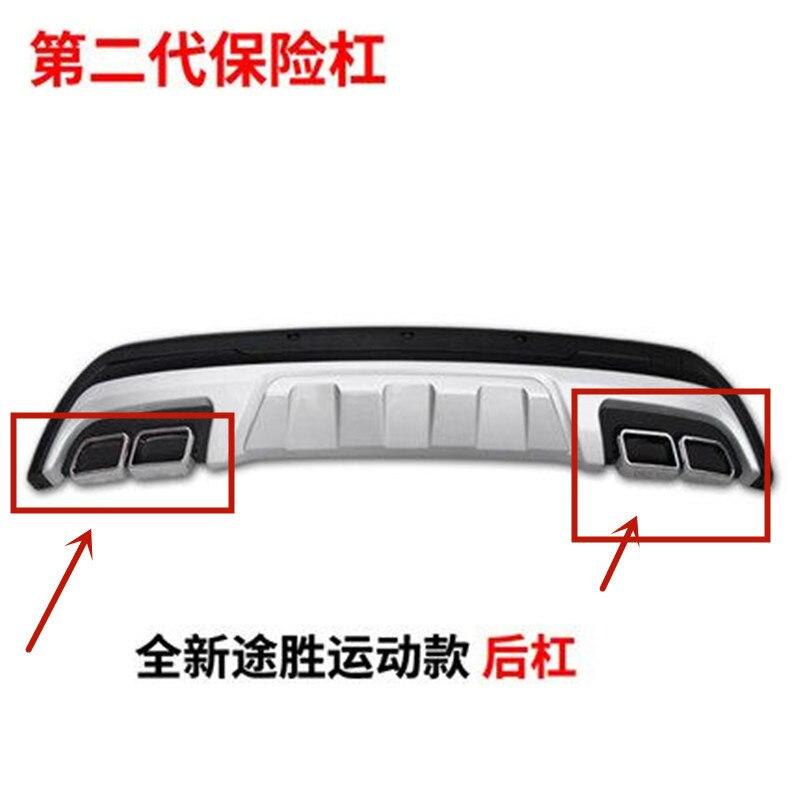 ABS Car Rear Bumper False Tail Throat Exhaust Pipe Trim Plating Strip For Hyundai Tucson 2015-2018 Car-styling Accessories