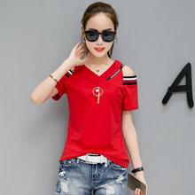 Bobokateer черная футболка женская одежда женские футболки размера