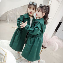 Clothing Trench-Coat Windbreaker Spring Baby-Girls Children's And Korean Hooded INS Autumn