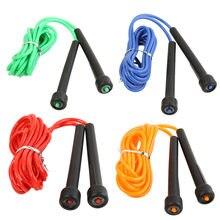 Cuerda de saltar ajustable para entrenamiento, cuerda de saltar de PVC para entrenamiento deportivo, accesorios de entrenamiento efectivo