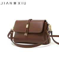 JIANXIU Brand Female Shoulder Crossbody Lychee Texture Genuine Leather Handbag Women Messenger Bags 2019 Small Tote Bag 2 Colors