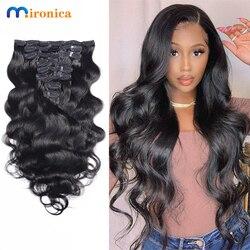 Для наращивания на заколках человеческие волосы бразильские волнистые волосы на клипсах для 8 шт./компл. натуральный черный Цвет наращивани...
