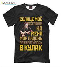 Виктор Цой Кино New T-Shirt Music Russia Viktor Tsoi Kino 2019 Fashion Solid Color Men Sleeveless T Shirt