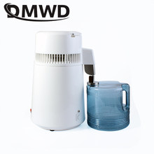 Dmwd destilador de água pura 4l dental máquina água destilada filtro de aço inoxidável purificador destilação elétrica jarro 110 v 220 v