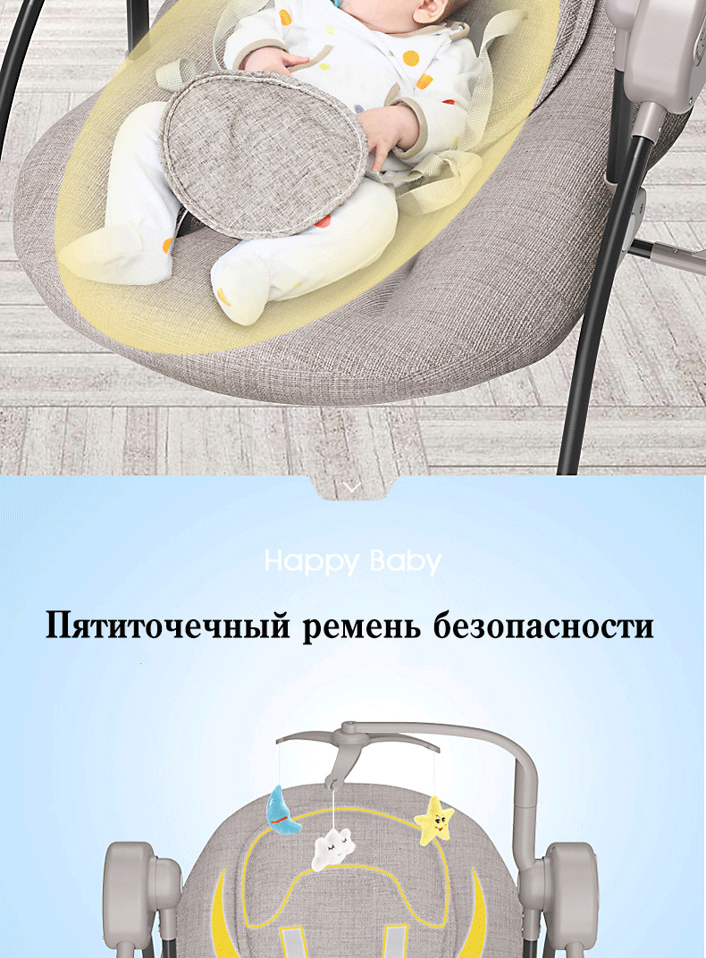 H3785bacc21d6490dad5d9dbe7ae786642 Baby electric rocking chair cradle baby comfort recliner rocking chair baby supplies bed Russia free shipping
