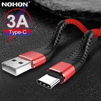 20 سنتيمتر 1 متر 2 متر 3 متر سريع تهمة نوع C USB C كابل لسامسونج هواوي شاومي Type-C USBC شاحن المنشأ الهاتف المحمول سلك طويل قصير