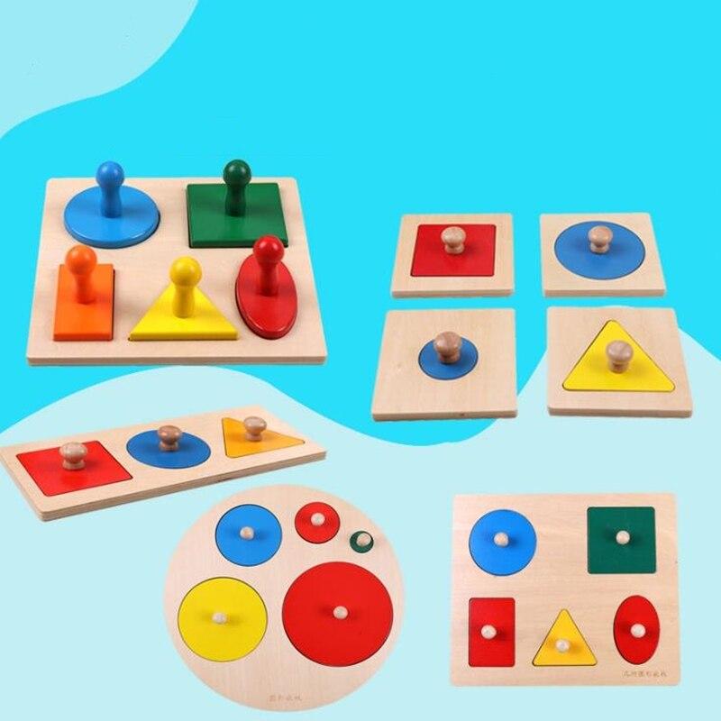 Детские игрушки Детские деревянные Обучающие геометрические формы Панели Ручная хваточная доска Обучающие дошкольные обучающие материалы Монтессори игрушки