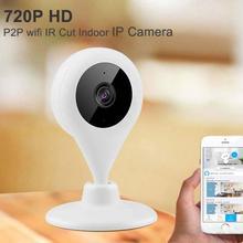 Беспроводная Wi-Fi HD 720P IP камера ONVIF наружная безопасность панорамирование ночное видение