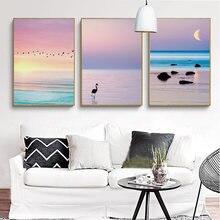 3 шт настенные картины с изображением восхода и заката