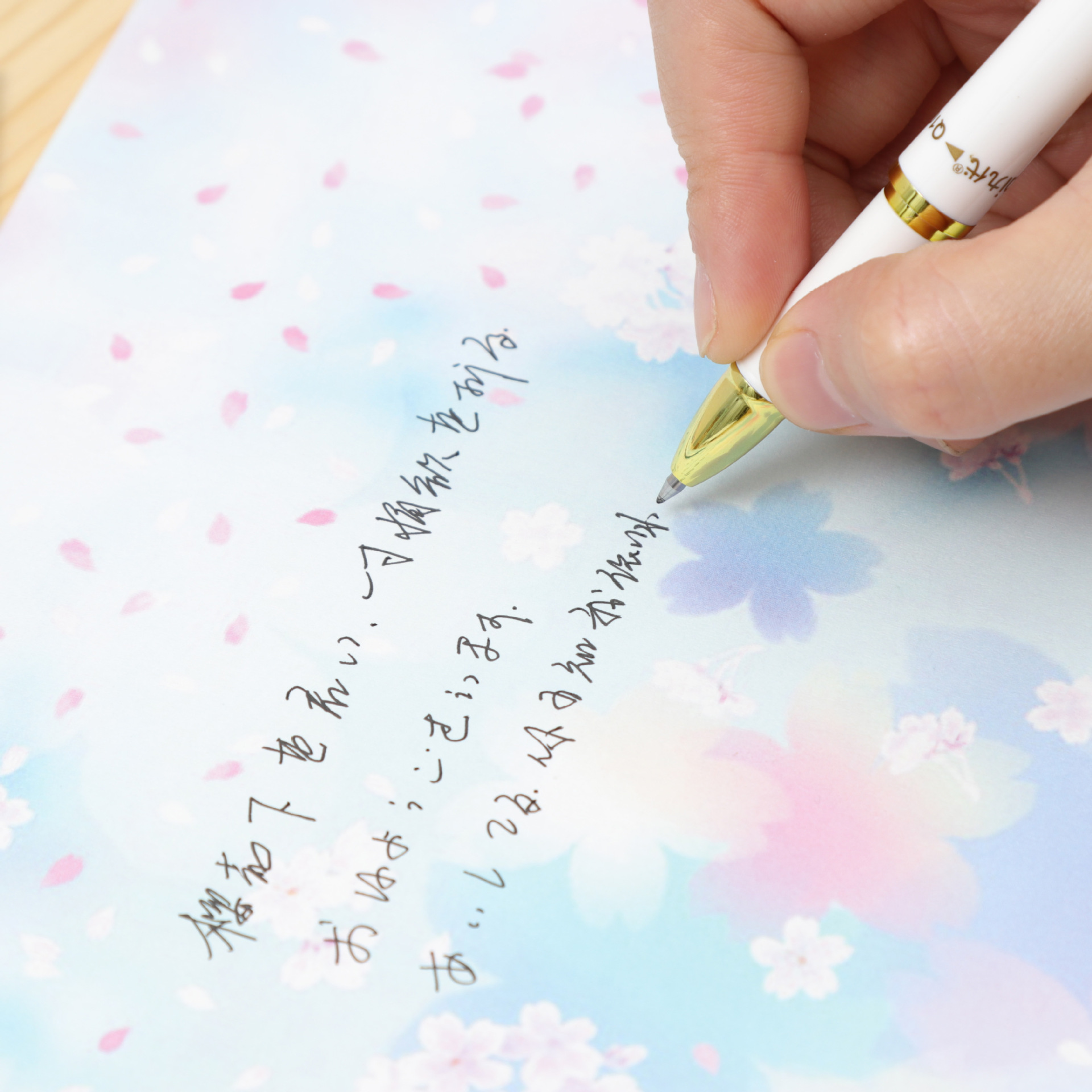 Europe And Korea Stationery Japanese Style Cherry Blossom Writing Paper Envelop Package Beautiful Cute Love Letter Romantic Writ
