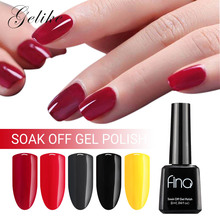 Gelike Nail Polish 8ml Glitter  Odorless Soak Off Gel Art LED UV