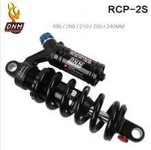 Amortisseur arrière de vélo, DNM RCP-2S VTT vtt Enduro descente DH Fox190/200/220/240mm 550 Lbs pour cadre de Suspension