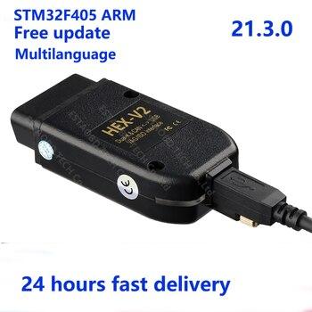 2021 действительно HEX V2 VAG COM 21,3 VAGCOM 20.12.0 шестигранный V2 USB Интерфейс для VW AUDI Skoda сиденья неограниченное количество VINs для 1996 2021 Анализатор двигателя      АлиЭкспресс