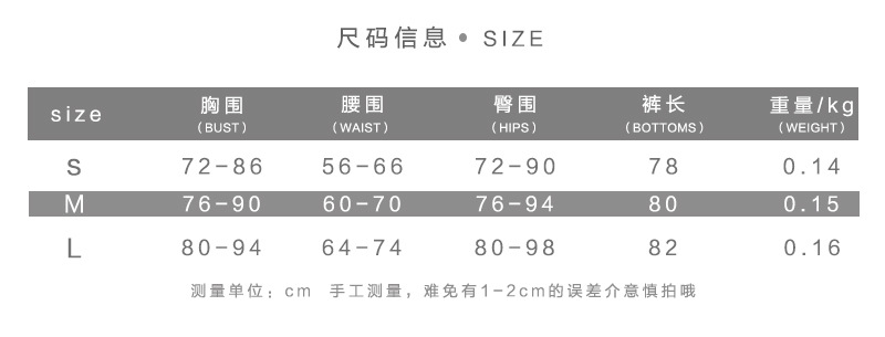 Ali size chart