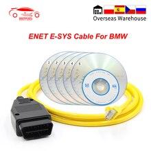 E SYS ENET لسيارات BMW F سلسلة ICOM OBD2 الترميز التشخيص كابل إيثرنت إلى OBD ESYS البيانات OBDII E SYS الترميز المخفية ENET البيانات
