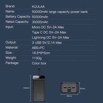 Портативный аккумулятор KUULAA Power Bank 50000 мАч 6