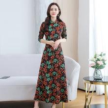 Женское винтажное платье Ципао Элегантное Длинное трикотажное