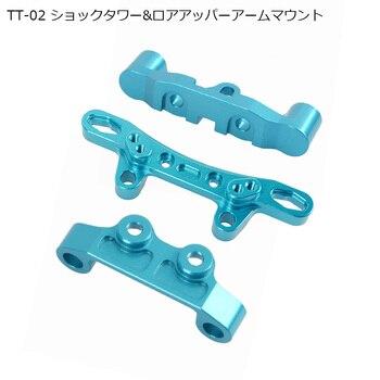 Aluminum TT-02 Damper Stay II Front Rear Lower/Upper Arms Mounts for Tamiya A Parts TT02 51527 54947 OP.1947 цена 2017