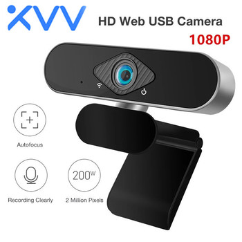 Xiaovv 1080P Webcam With Microphone 150° Wide Angle USB HD Camera Laptop Computer Webcast For Zoom YouTube Skype FaceTime - discount item  46% OFF Smart Electronics