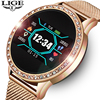 LIGE Ladies Smart Watch Women Blood Pressure Heart Rate Monitor Fitness tracker Sport Smart Band Alarm clock reminder Smartwatch 1