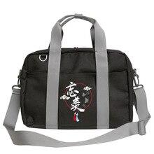 Grandmaster of Demonic Cultivation Mo Dao Zu Shi Wei Wuxian Lan Wangji Cosplay JK Uniform Messenger Shoulder Bag Handbang Gift
