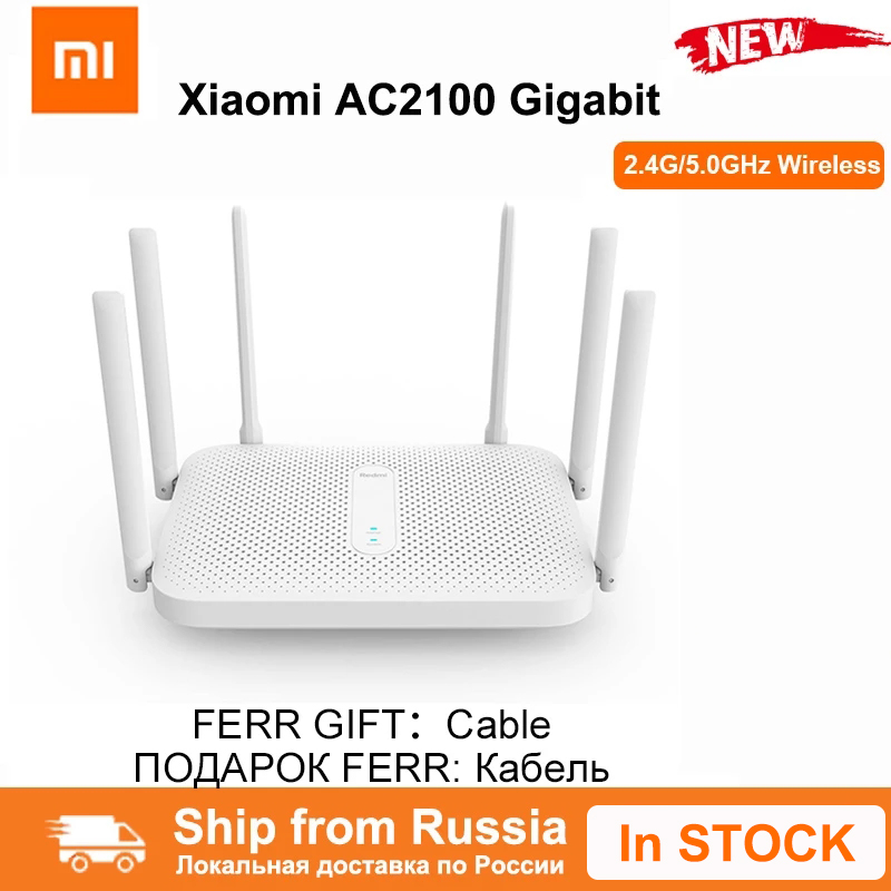 Wi-Fi-роутер Xiaomi Redmi AC2100 гигабитный, 2,4/5,0 ГГц, 6 антенн