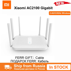 Xiaomi Redmi wifi router AC2100 Gigabit 2.4G 5.0GHz strengthen Dual-Band Wireless Wifi Repeater 6 High Gain Antennas Wider