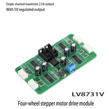 Four-way LV8731V stepper motor drive module Smart car drive module with 5V output
