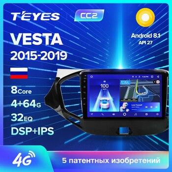 TEYES CC2 para Vesta 2015-2019 Radio de coche reproductor de vídeo Multimedia navegación GPS Android accesorios Sedan No dvd 2 din