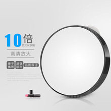 Makeup Mirror With 10X Magnify Beauty Portable Hand Cosmetic No Light up Suction Cup Mirrors Wall adsorption Tools