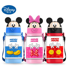 Disney Cup Mickey Mouse Child Cup Sippy Cup Drop-proof Pupils Kettle Plastic Cup Cup Kindergarten Cup Double Cover Baby Cup kids cup