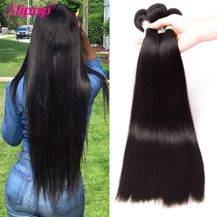 30 Inches Bundles Brazilian Straight Hair 28 32 Inches Long Human Hair Weave 13 Bundles 100% Remy Human Hair ALIPOP (5)