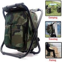 3 в 1 кулер рюкзак складной стул для рыбалки портативный со