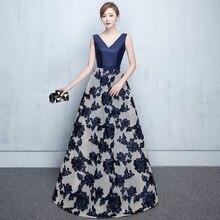 Распродажа, вечерние платья, новинка 2020, кружевное длинное платье заменитель волос, изысканная тонкая юбка для женщин