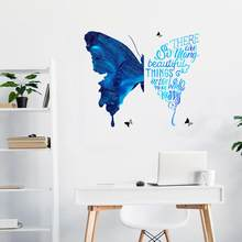 Creative blue butterfly wall stickers bedroom living room Sofa background decoration wallpaper art word decals for home stickers