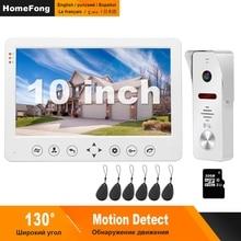 HomeFong וידאו דלת טלפון Wired וידאו אינטרקום לבית 10 אינץ צג פעמון מצלמה תמיכה תנועה לזהות שיא/טלוויזיה במעגל סגור מצלמה