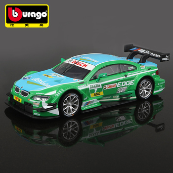 Bburago 1:32 BMW M3 #7 DS WRC Rally Racing Alloy Model Car model Collecting gifts