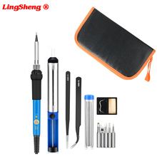 Electric Soldering Iron 60W 110V/220V EU US Adjustable Temperature Welding Iron+5pc Tips kit Tools